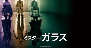 【M・ナイト・シャマラン監督の作品】独特な感性で展開する映画5選